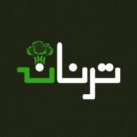 tarnane-logo